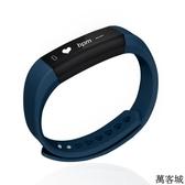 心率鬧鐘多功能防水運動手環睡眠監測計步器男女通用智慧手環手表 萬客城
