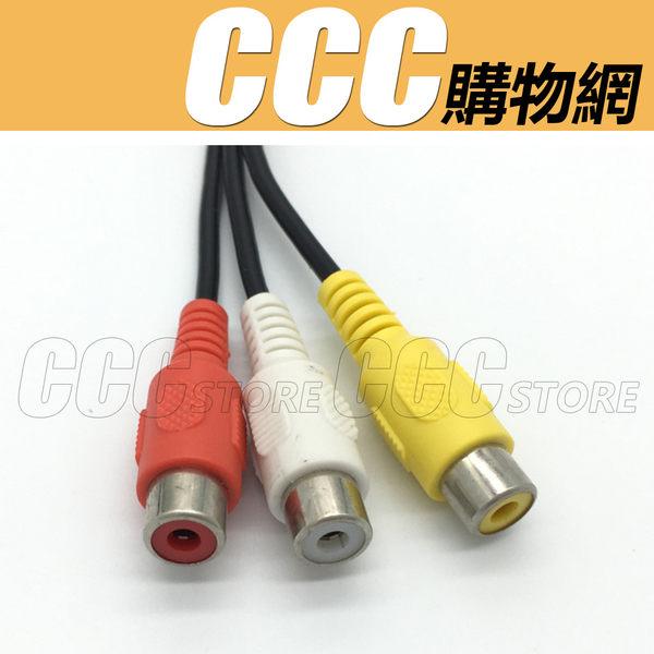 一分三 AV線 音頻轉接線 三合一 3.5轉分量 色差線 3.5mm 電視視頻線 連接線