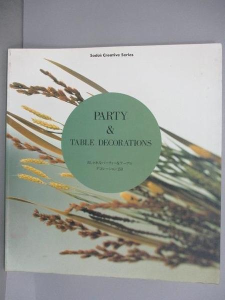 【書寶二手書T8/設計_FJ6】Party & Table Decorations