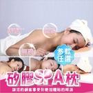 十字孔護臉枕墊(多色任選)美容指壓專用.SPA趴枕[50544]