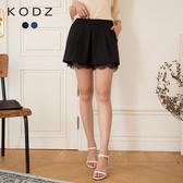 東京著衣【KODZ】甜美百搭拼接蕾絲打褶褲裙-S.M(5020429)