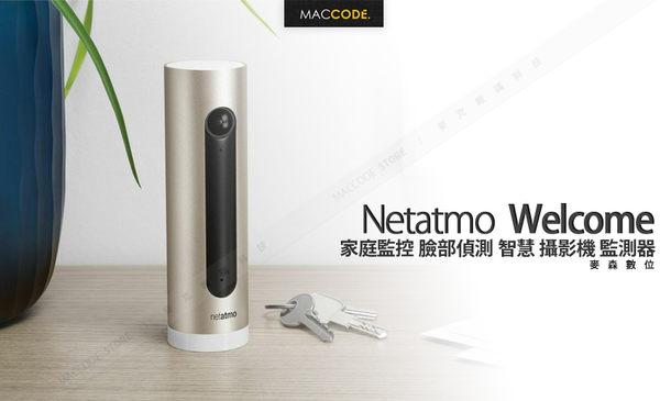 Netatmo Welcome 家庭監控 臉部偵測 智慧 攝影機 監測器