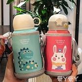 保溫杯韓版網紅同款雙蓋創意316不銹鋼保溫杯帶吸管兒童喝水杯便攜水壺 愛丫
