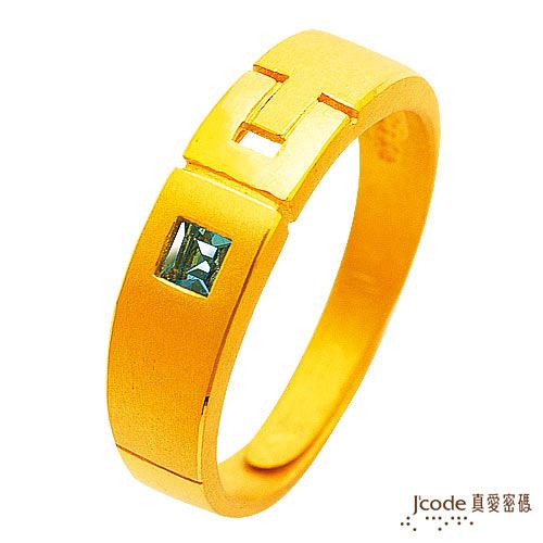 J'code真愛密碼 愛情熱線 純金戒指 (男)