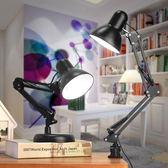 台燈簡約現代led節能檯燈護眼學習寢室書桌大學生宿舍插電式長臂台風 【好康八八折】