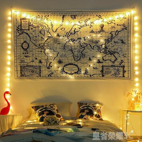 地圖系列歐美掛布黑白彩色世界地圖墻面裝飾背景臥室書房掛毯