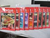 【書寶二手書T8/雜誌期刊_PLE】牛頓_231~240期間_共10本合售_解剖新書2002等
