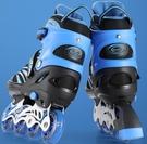 直排輪 豪步溜冰鞋兒童初學者全套裝旱冰輪滑鞋男女童中大童小孩可調成年【快速出貨八折下殺】