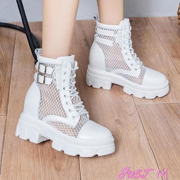 馬丁靴2021夏季新款女鞋內增高鏤空網面馬丁靴厚底網紗透氣百搭顯瘦涼鞋 JUST M