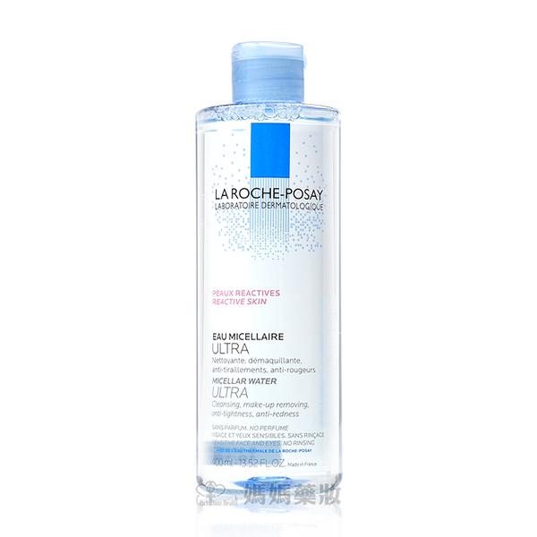 理膚寶水  舒緩保濕卸妝潔膚水400ml(舒緩粉)【媽媽藥妝】隨機贈體驗包2包
