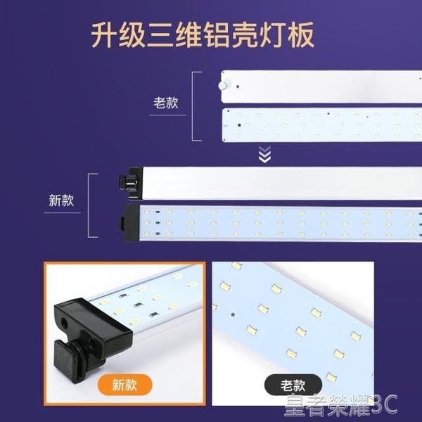 攝影棚 LED120cm小型攝影棚專業拍攝燈拍照柔光箱套裝簡易拍攝道具產品靜物拍攝台YTL