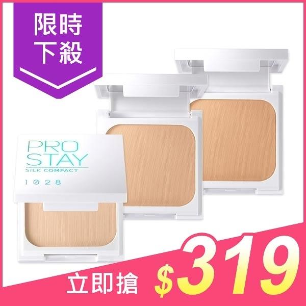 1028 空氣定格粉餅(9g) 105柔白/110粉膚/120自然 款式可選【小三美日】$390
