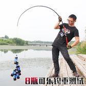 龍師超硬海竿套裝特價清倉海桿全套拋竿釣魚竿組合遠投竿甩桿漁具 晴川生活館