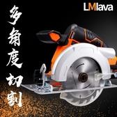 鋰電電鋸充電式電鋸鋰電電圓鋸木工鋸木材切割機家用裝修電動工具【 出貨】