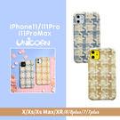 -兩色-編織風經典格紋系列 包三邊軟殼 保護殼 iphone11 ProMax XSMax XR iXiXS Unicorn手機殼