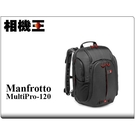 Manfrotto MultiPro 120 蝙蝠雙肩後背包