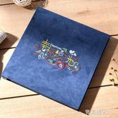 刺繡diy相冊本粘貼式覆膜影集情侶寶寶創意手工成長紀念冊禮物 完美情人精品館