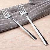 廚房用品 高級304不鏽鋼叉子 下午茶刀叉家用 【KFS289】123OK