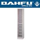 DAHFU 大富   SY-A4-L-436BL   特大型抽屜綜合效率櫃-W282xD330xH1760(mm) / 個