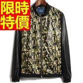 棒球外套男夾克-保暖棉質帥氣品味酷炫運動風修身質感2色59h17【巴黎精品】