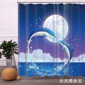 藍色海豚浴室浴簾 防水加厚防霉浴室簾子隔斷簾掛簾衛生間浴簾布 BT114102【大尺碼女王】