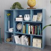 促銷款書櫃簡約置物櫃簡易書櫃書架儲物櫃客廳收納小櫃子自由組合格子組合櫃推薦xc