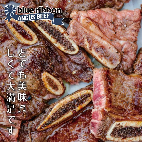 【優惠組】美國CAB藍帶凝脂帶骨牛小排~大份量10片組(200公克/1片)
