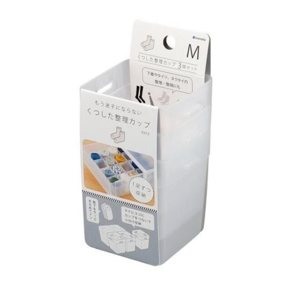 小禮堂 Inomata 日本製 抽屜專用收納盒3入組 (透明款) 4905596-29618