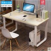 辦公桌家用寫字桌簡約現代鋼木辦公桌雙人桌卧室簡易桌學習桌igo 運動部落