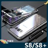三星 Galaxy S8/S8+ Plus 萬磁王金屬邊框+鋼化玻璃背蓋 刀鋒戰士 全包磁吸款 保護套 手機套 手機殼