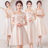 伴娘服短款韓版伴娘禮服香檳色姐妹團修身宴會禮服女千千女鞋