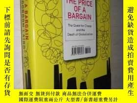 二手書博民逛書店The罕見Price of a Bargain: The Que