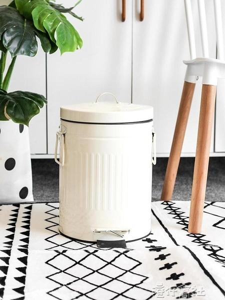 8升帶蓋緩降圓筒歐式時尚創意家用客廳臥室廚房衛生間腳踏垃圾桶 港仔會社