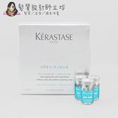 立坽『免沖頭皮調理』台灣萊雅公司貨 KERASTASE卡詩 特效系列 平衡精粹6ml*12支(整盒) HS09 HS01