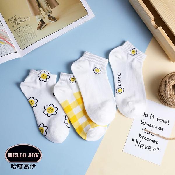 【正韓直送】微笑花朵船型襪 韓國襪子 短襪 韓妞必備 可愛花花 生日禮物 女襪 棉襪 哈囉喬伊C32