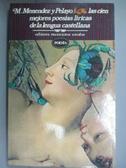 【書寶二手書T3/原文書_NMA】Cien Mejores Poesias Liricas de la Lengua Castella