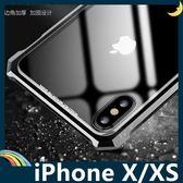 iPhone X/XS 5.8吋 君子劍金屬框 金屬邊框+玻璃背蓋卡扣款 防塵防摔 保護套 手機套 手機殼