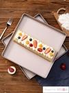 月亮模具 家用不沾正方形蛋糕卷烤盤模具28cm牛軋糖雪花酥餅干月餅烘焙工具 潮流