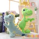 恐龍公仔毛絨玩具娃娃霸王龍玩偶兒童抱枕生日禮物【淘嘟嘟】