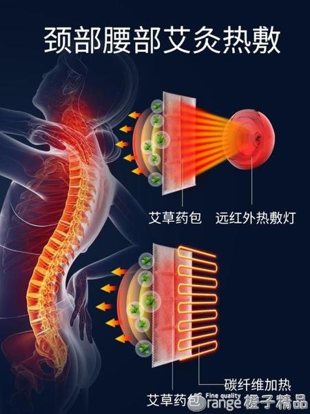 頸椎按摩器多功能家用電動儀全身毯頸部腰部背部肩部震動床墊椅墊  (橙子精品)