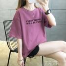 纯棉短袖t恤女宽松ins潮夏季2021新款韩版半袖百搭小心机紫色上衣 【米娜小鋪】
