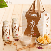 雪耳杏仁飲6入禮盒 x 四組(共24瓶)