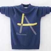 兒童毛衣 童裝毛衣兒童男童雙層加厚套頭針織衫秋冬新款線衣中大童打底衫
