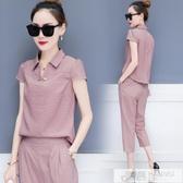 小個子時尚套裝2020春夏季新款韓版寬鬆名媛小香風洋氣顯高兩件套 韓慕精品