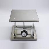 小型不銹鋼升降台實驗室用手動升降台微型升降小平台手動升降平台 雙十二全場鉅惠 YTL