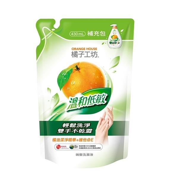 橘子工坊(綠)溫和低敏碗盤洗滌液補充包430ML