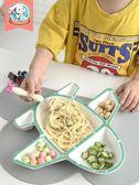兒童碗 寶寶餐盤兒童餐具陶瓷創意卡通碟子盤子碗可愛家用分格盤 晶彩生活