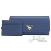 茱麗葉精品【全新現貨】PRADA 1MH132 浮雕LOGO荔枝皮革附證件卡雙扣長夾.藍