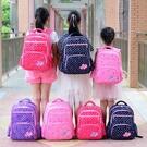 小學生書包女1-2-3-6一年級兒童書包女童女孩女生雙肩包輕便防水