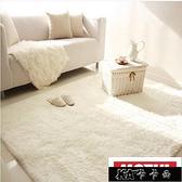 北歐純色長方形客廳茶幾地毯長毛絨臥室床邊地毯床前毯榻榻米定制KLBH30780【全館免運】